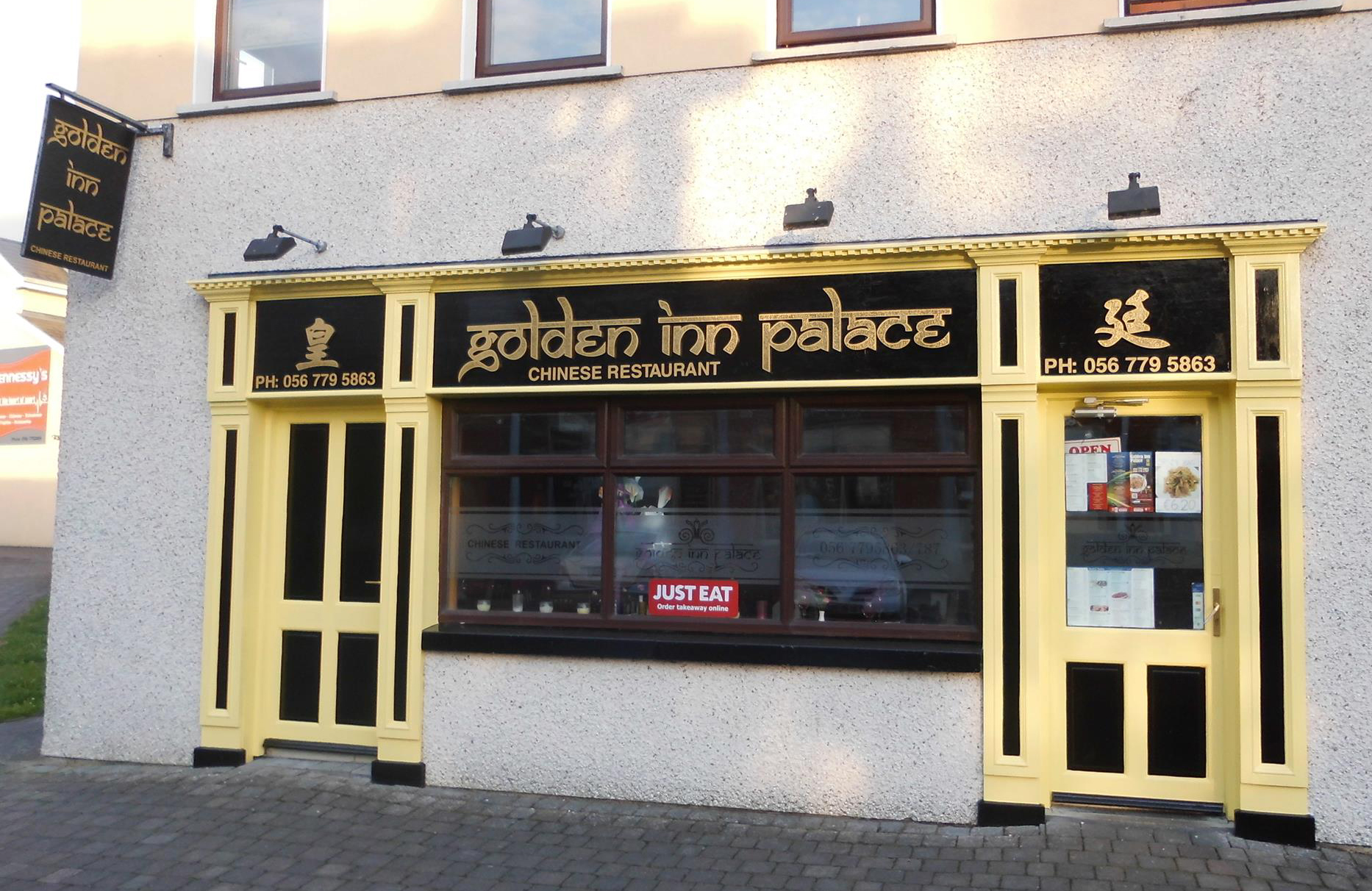 Golden Inn Palace | Chinese Restaurant | Newpark Shopping Centre